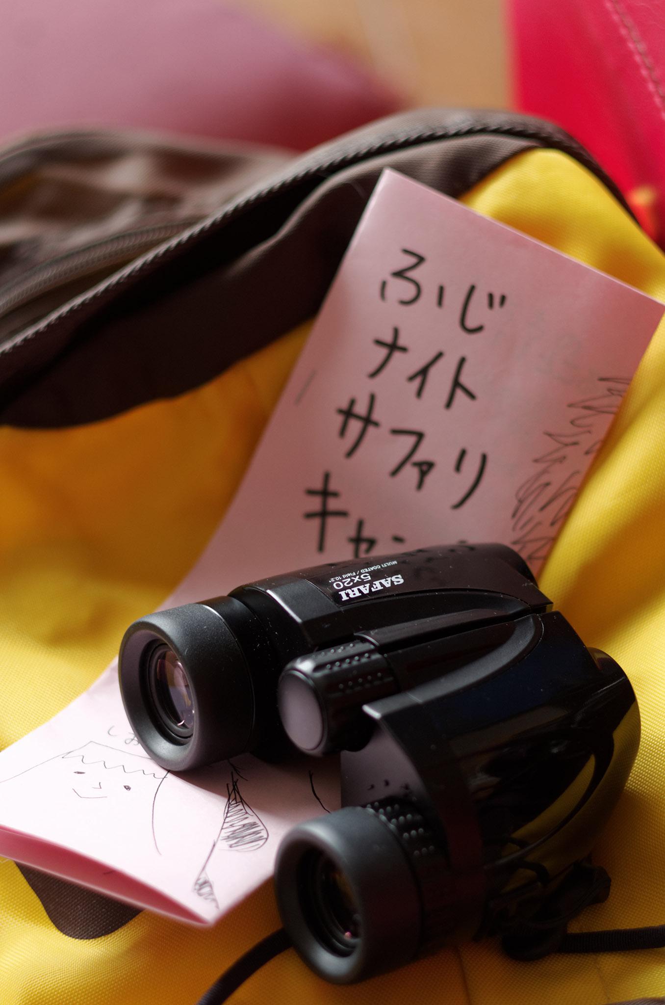 IMGP0275_DxO.jpg