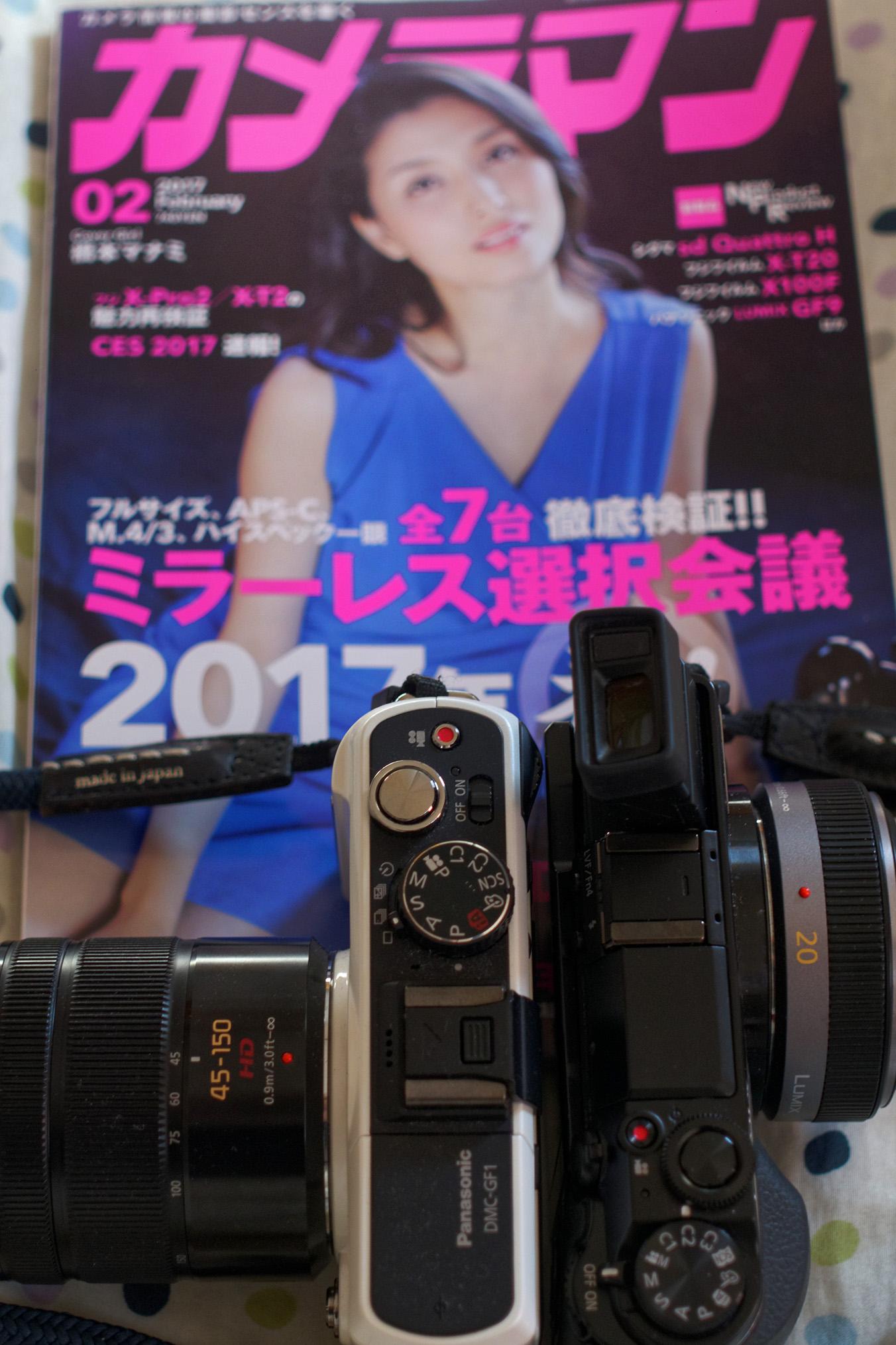 P1090337_DxO.jpg