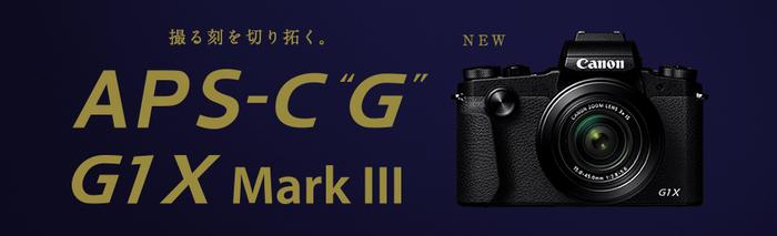 G1XM3.jpg