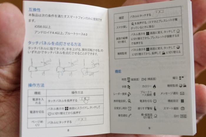 P1010617_DxO.jpg