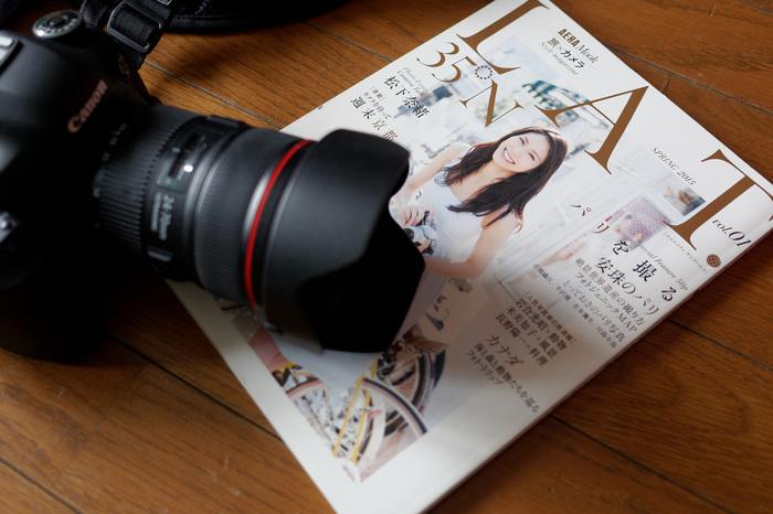 P1060875_DxOX.jpg