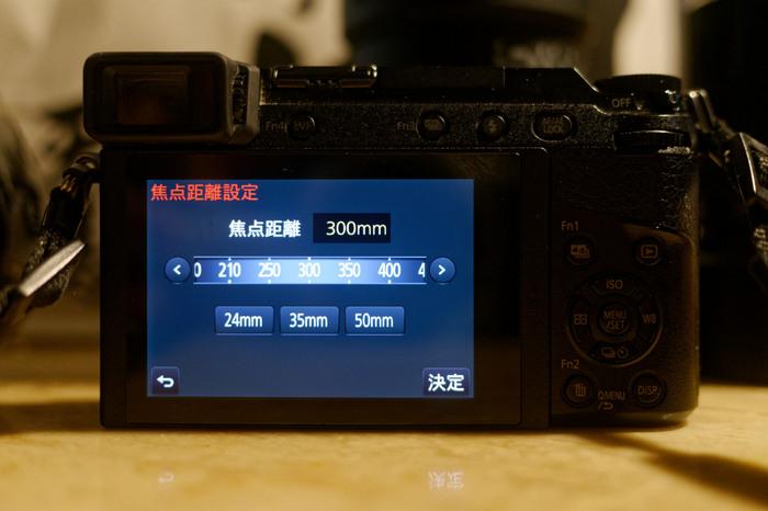 P1110006_DxOS.jpg