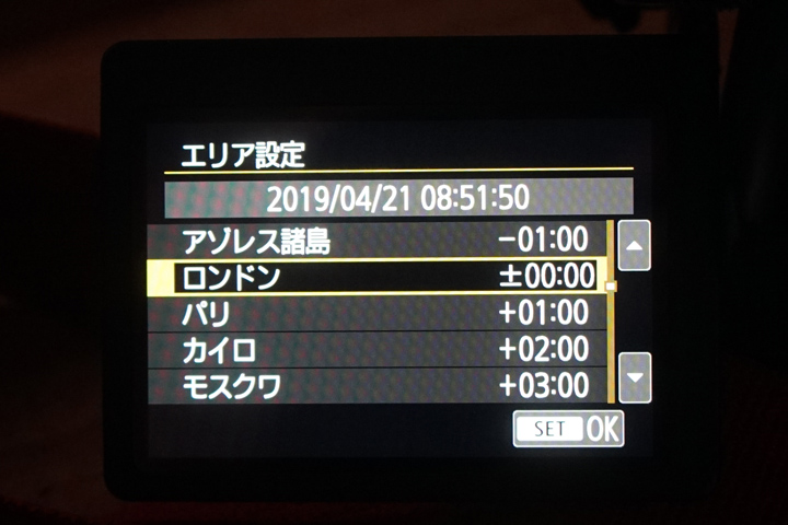 DSC06668.jpg