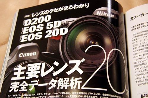 20090104-230949.JPG