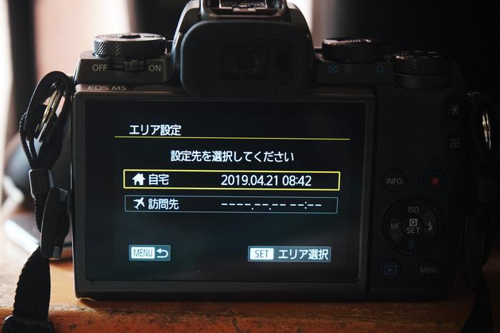 DSC06665.jpg