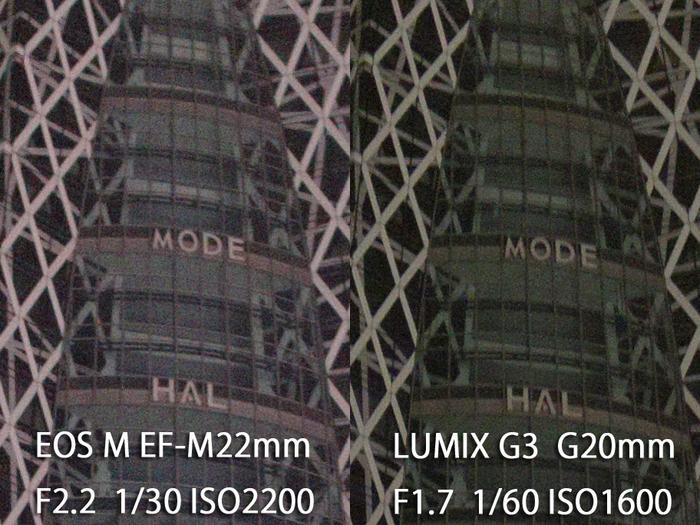 IMG_8087_DxOX のコピー 2.jpg