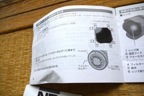P1000860.JPG