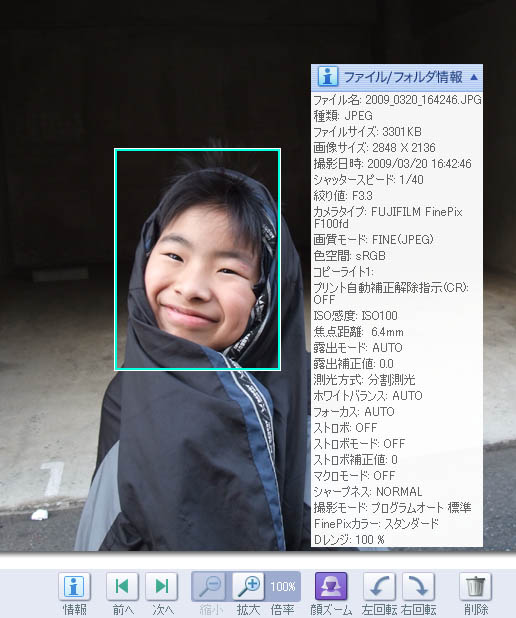 screen2fpviewer.jpg